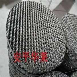 AX250型金属丝网波纹填料