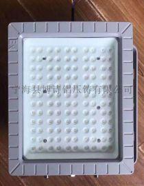 定制防爆灯铝壳 RL97压铸灯具铝壳开模