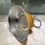 Z-BFC813G LED防爆燈