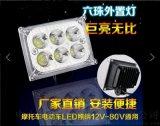 選擇摩托車LED大燈外置廠家注意方式