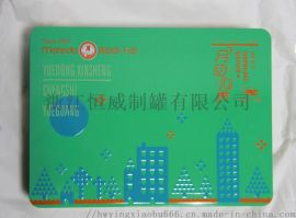粽子盒供应厂家