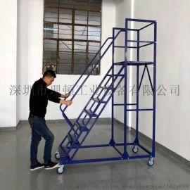 仓库货架取货登高梯移动带轮登高梯价格