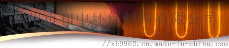 湖南工业高温炉电阻