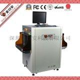 深圳金日安 DPX-5030A 小型X光安检机