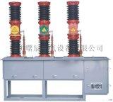 35kv戶外智慧型高壓斷路器zw7-40.5