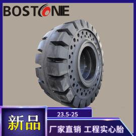 标准50装载机实心轮胎23.5-25 L-5铲车