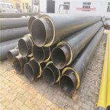 商丘 鑫龍日升 預製直埋式聚氨酯保溫管 地埋式預製保溫管