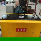 宁夏中卫市钢绞线输送机电动160米穿线机厂家出售