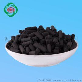 工业环保吸附箱废气净化去甲醛煤质木质柱状活性炭