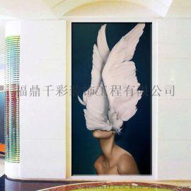 千彩装饰画无缝墙布3D电视沙发背景墙个性定制壁画