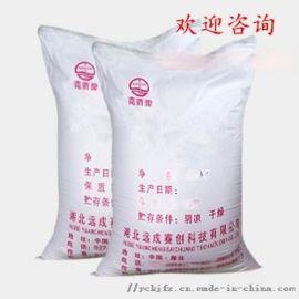 三氮唑甲酯 厂家 4928-88-5