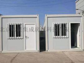 北京住人集装箱活动房,彩钢房,住人铁箱,移动板房