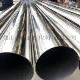 大口径不锈钢焊管,不锈钢大管30  口径管