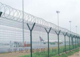 机场围界 机场路侧围网 浸塑机场护栏