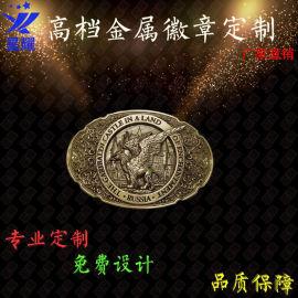 獎牌徽章會銷禮品定制做刀模烤漆馬口鐵琺琅胸牌紀念幣