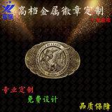 獎牌徽章會銷禮品定製做刀模烤漆馬口鐵琺琅胸牌紀念幣