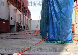 武汉进出口运输货运代理集装箱进出口