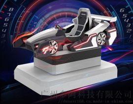 多阿 9DVR虚拟现实体验馆 模拟F1赛车游戏机