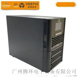 艾默生UPS电源 维谛GXE 1K标机 机房UPS