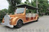 直供蘇州8座電動貴賓老爺車,高檔復古賓利車