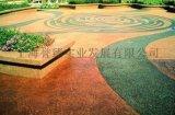 新浇筑混凝土压印造型地坪 着色工艺