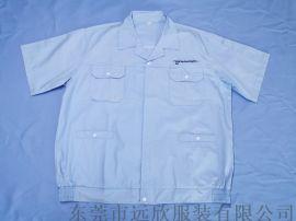 TTM夏季短袖工作服