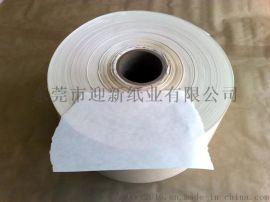 供应食品级本色硅油纸 40克白色硅油纸