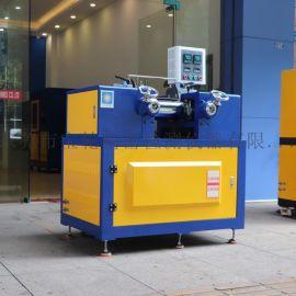 小型开炼机 实验室开炼机 塑胶开炼机