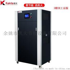 凯大不锈钢蒸汽发生器燃气锅炉节能厂家直销