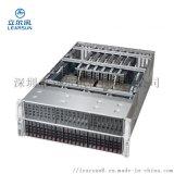 厂家直销LR4481标准4U机架式服务器 主机