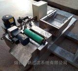 磁铁磨床用磁性分离器水箱