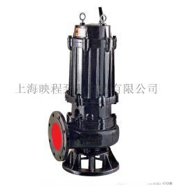 排污潜水泵50WQ10-10-0.75