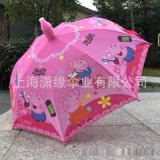 儿童带防水套雨伞、幼儿园小学生卡通晴雨伞自动直杆伞