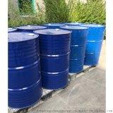 醋酸甲酯厂家直销工业级 乙酸甲酯 量大优惠