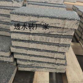 陶瓷透水砖 透水砖货源基地-中冠建材