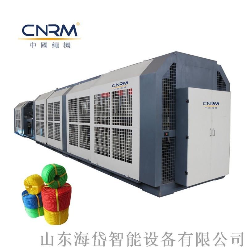 塑料3股4股制繩機 山東CNRM制繩機