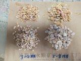河南郑州地板黄地坪骨料 洗米石永顺供应商