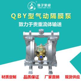 QBY型气动隔膜泵耐腐蚀自吸泵浆料泵粉尘泵污泥泵