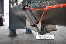 二维混合搅拌机奇卓不锈钢犁刀混合机的原理