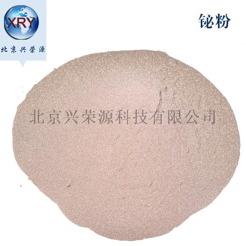 铋粉,金属铋粉,Bi powder