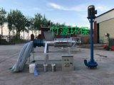 養殖場糞水固液分離設備-竹源環保