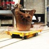 激光打标机30吨低压电动平车 电动钢包车