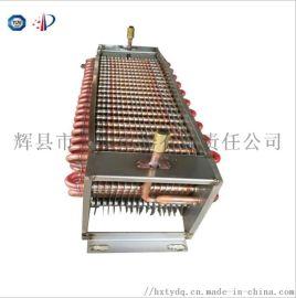 河南新乡厂家供应烘干机冷凝器箱式冷凝器