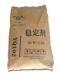 铅盐稳定剂YQ102 厂家直销稳定剂 木塑稳定剂YQ102 PVC稳定剂YQ102