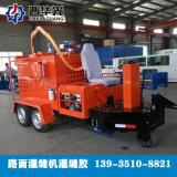遼寧灌縫機生產廠家灌縫膠手推式瀝青灌縫機