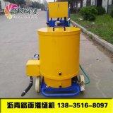 浙江路面灌缝机200L沥青路面灌缝机使用说明
