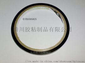 现货供应寺岗650S工业胶带