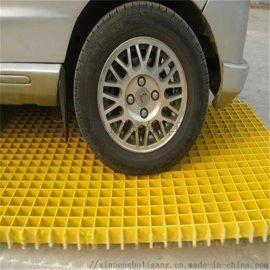 洗车房格栅板防滑格栅板 河北鑫鹏防滑格栅板