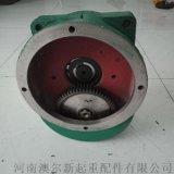 LDA20分米起重变速箱  大车运行减速机