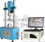 FPC扭曲测试机,PCB扭转寿命试验机